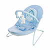B IS FOR BEAR VIBRATING BOUNCER - BLUE
